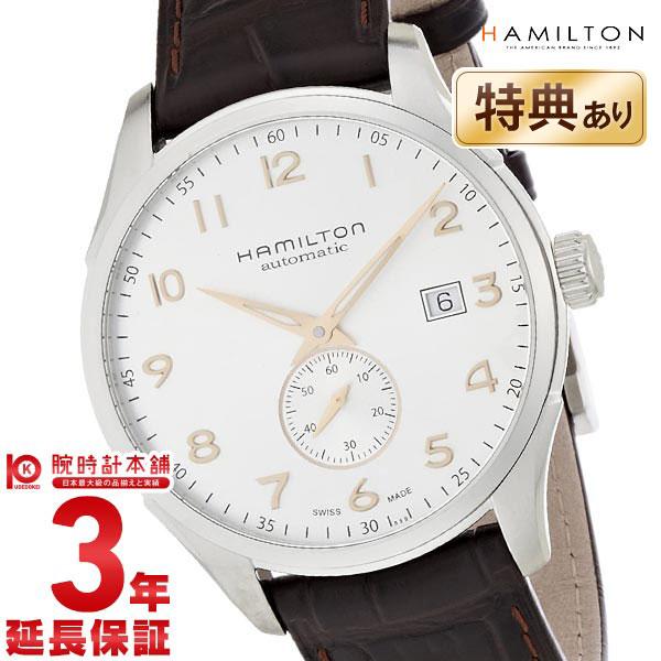 【ショッピングローン24回金利0%】ハミルトン 腕時計 アメリカンクラシック HAMILTON マエストロスモールセコンド H42515555 [海外輸入品] メンズ 時計