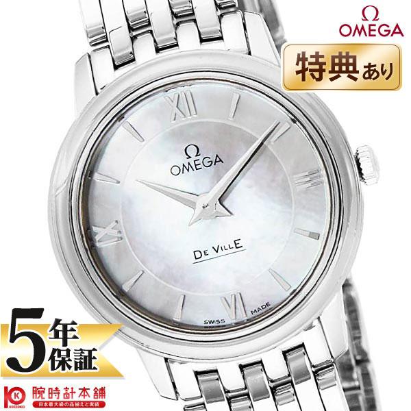 【ショッピングローン24回金利0%】オメガ デビル OMEGA プレステージ 424.10.27.60.05.001 [海外輸入品] レディース 腕時計 時計【あす楽】