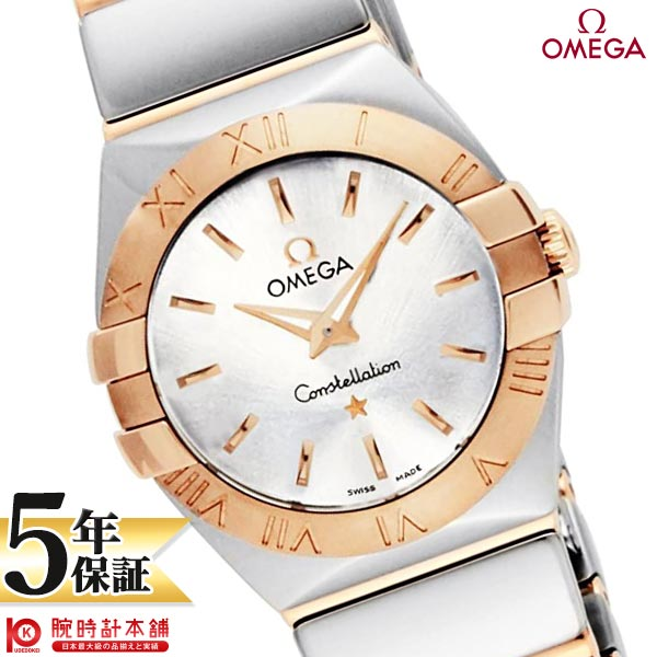 【ショッピングローン24回金利0%】オメガ コンステレーション OMEGA 123.20.24.60.02.003 [海外輸入品] レディース 腕時計 時計
