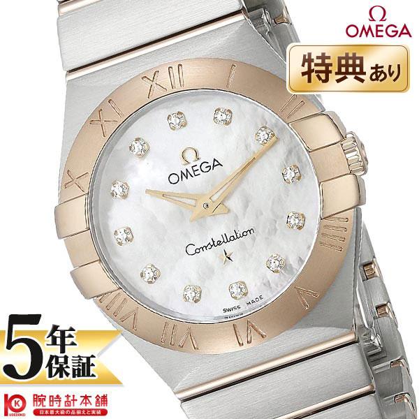 【ショッピングローン24回金利0%】オメガ コンステレーション OMEGA 123.20.27.60.55.002 [海外輸入品] レディース 腕時計 時計