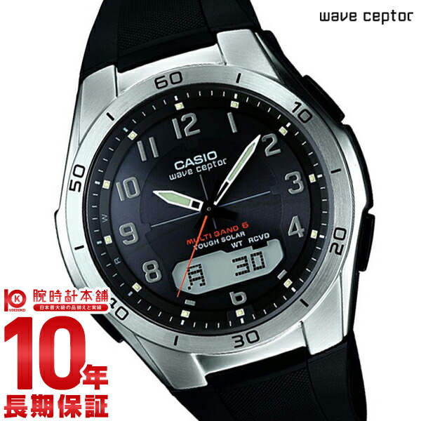 カシオ ウェーブセプター WAVECEPTOR ソーラー電波 WVA-M640-1A2JF [正規品] メンズ 腕時計 時計(予約受付中)