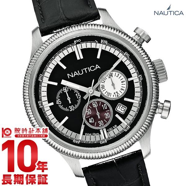 【20日まで!当店なら1万円OFFクーポン使える!】 NAUTICA [国内正規品] ノーティカ NCT14 クロノグラフ A18688G メンズ 腕時計 時計