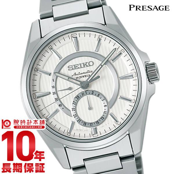 セイコー プレザージュ PRESAGE 10気圧防水 機械式(自動巻き) SARW007 [正規品] メンズ 腕時計 時計【24回金利0%】