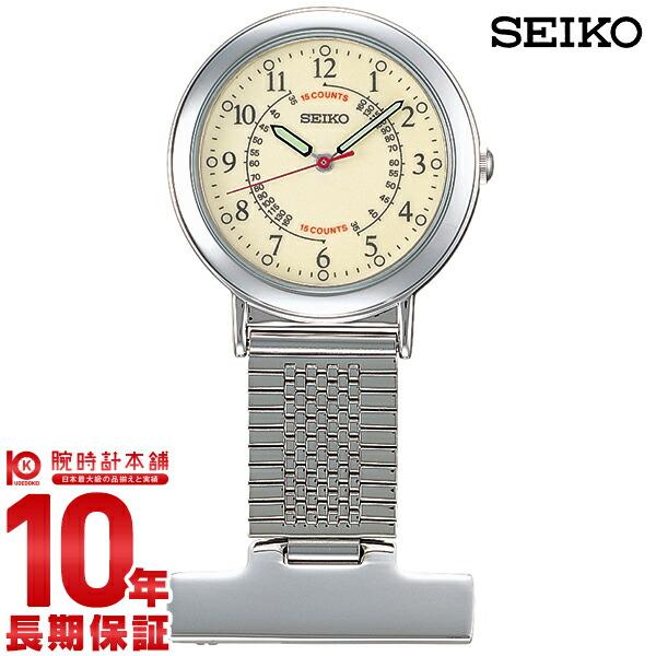 セイコー SEIKO ナースウオッチ SVFQ003 [正規品] レディース 腕時計 時計【あす楽】