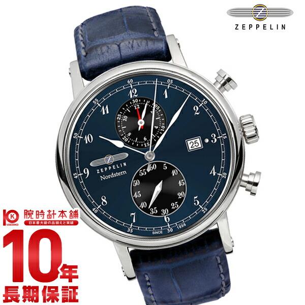 最大1200円割引クーポン対象店 【24回金利0%】ツェッペリン ZEPPELIN ノルドスタン 75783 [正規品] メンズ 腕時計 時計