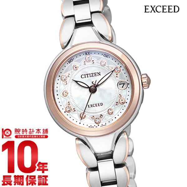 最大1200円割引クーポン対象店 シチズン エクシード EXCEED ソーラー電波 ES8045-69W [正規品] レディース 腕時計 時計