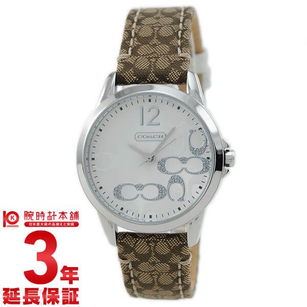 コーチ COACH ニュークラシックシグネチャー 14501620 [海外輸入品] レディース 腕時計 時計
