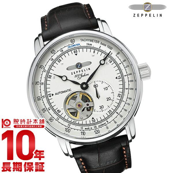 【24回金利0%】ツェッペリン ZEPPELIN ツェッペリン100周年記念モデル 76621 [正規品] メンズ 腕時計 時計