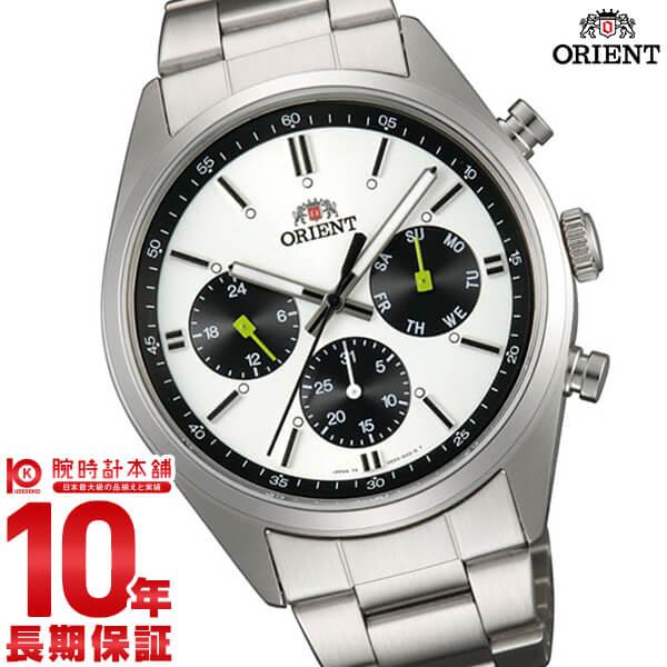 【店内最大37倍!28日23:59まで】オリエント ORIENT Neo70's ネオセブンティーズ パンダ WV0011UZ [正規品] メンズ 腕時計 時計