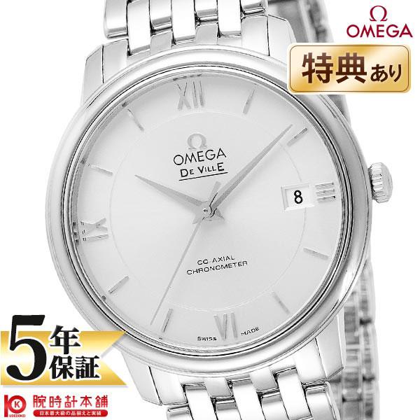 【ショッピングローン24回金利0%】オメガ デビル OMEGA プレステージ 424.10.37.20.02.001 [海外輸入品] メンズ 腕時計 時計【あす楽】