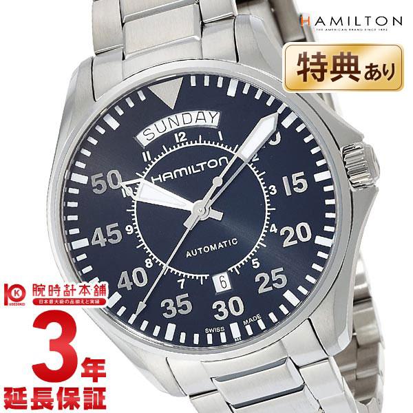 【ショッピングローン24回金利0%】ハミルトン カーキ 腕時計 HAMILTON パイロットオート H64615135 [海外輸入品] メンズ 時計