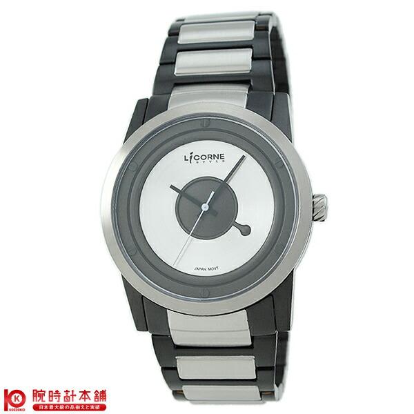 【1000円割引クーポン】リカーンスタイル LICORNESTYLE 腕時計本舗限定モデル KICOENWA/QWATCH LI027MTWI-W [正規品] メンズ 腕時計 時計【あす楽】