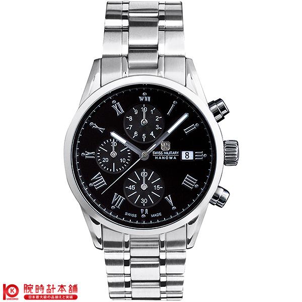 【3000円割引クーポン】スイスミリタリー SWISSMILITARY ローマン ML-346 [正規品] メンズ 腕時計 時計【24回金利0%】