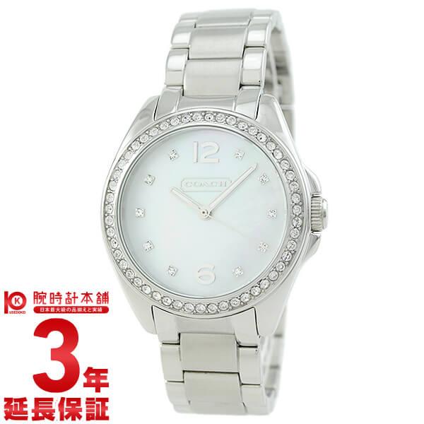 最大1200円割引クーポン対象店 コーチ COACH 14501656 [海外輸入品] レディース 腕時計 時計