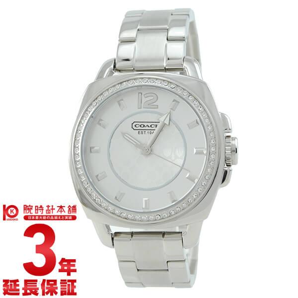 COACH [海外輸入品] コーチ ボーイフレンド 14501307 レディース 腕時計 時計