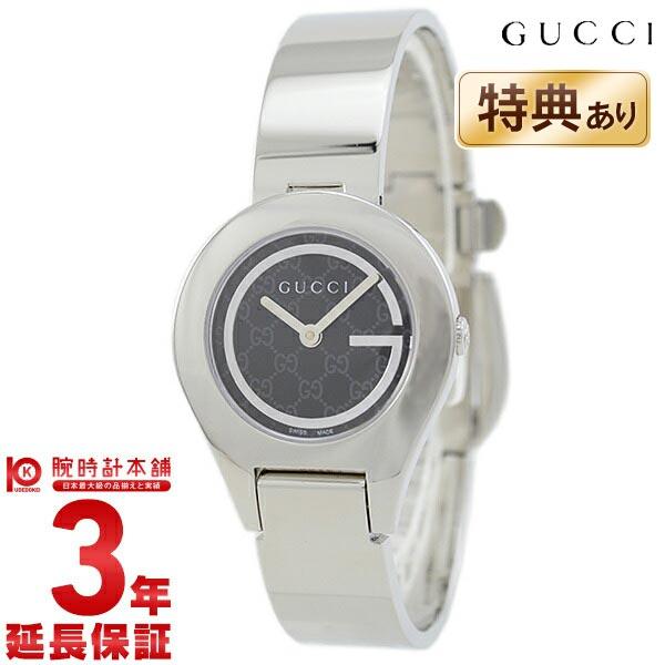 グッチ GUCCI YA067508 [海外輸入品] レディース 腕時計 時計【24回金利0%】
