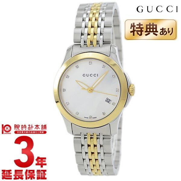 【ショッピングローン24回金利0%】グッチ GUCCI Gタイムレス YA126513 [海外輸入品] レディース 腕時計 時計