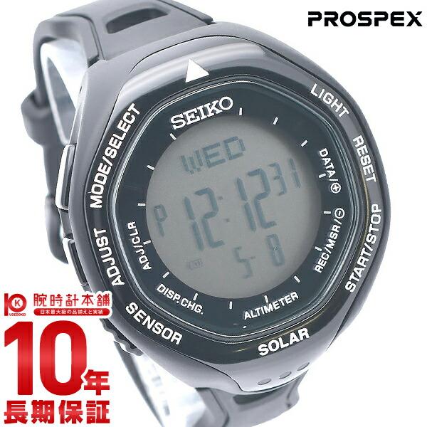 セイコー プロスペックス PROSPEX アルピニスト ソーラー 10気圧防水 ブラック×ブラック SBEB001 [正規品] メンズ 腕時計 時計【あす楽】
