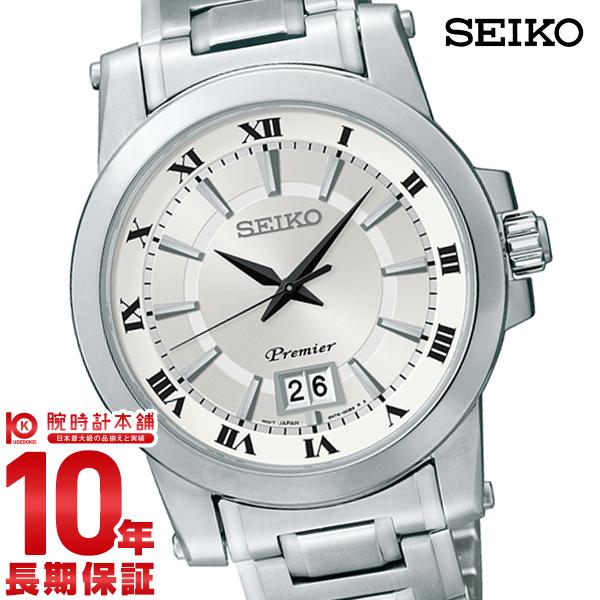 セイコー プルミエ PREMIER ペアウォッチ 10気圧防水 SCJL001 [正規品] メンズ 腕時計 時計【あす楽】