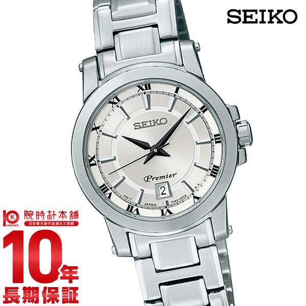 セイコー プルミエ PREMIER 10気圧防水 SRJB013 [正規品] レディース 腕時計 時計(予約受付中)