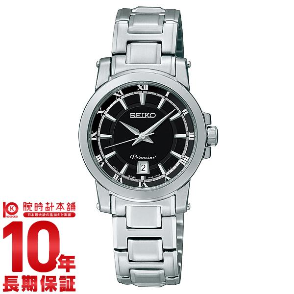セイコー プルミエ PREMIER 10気圧防水 SRJB015 [正規品] レディース 腕時計 時計(予約受付中)