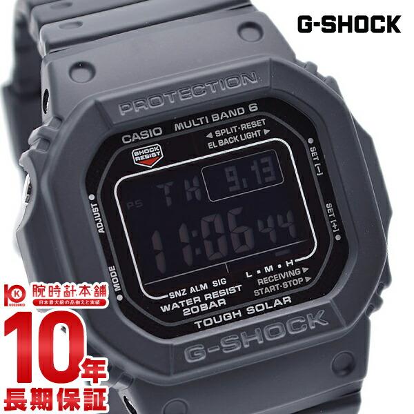 最大1200円割引クーポン対象店 カシオ Gショック G-SHOCK Multiband6 マルチバンド6 世界6局対応電波ソーラーウォッチ デジタル GW-M5610-1BJF [正規品] メンズ 腕時計 時計