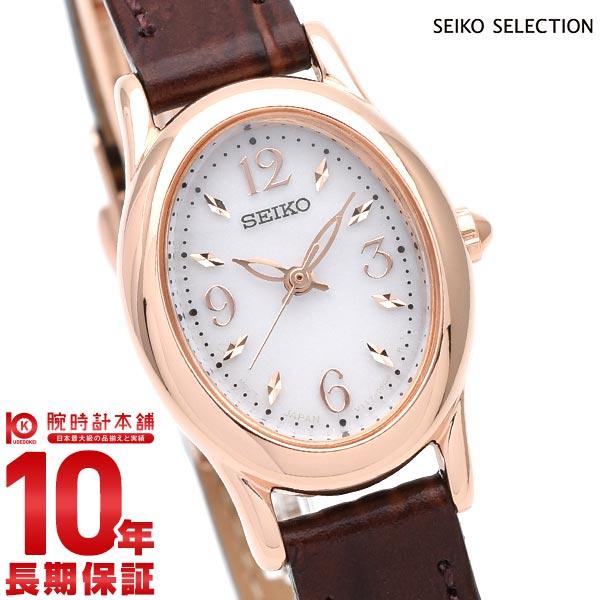 セイコーセレクション SEIKOSELECTION ソーラー 10気圧防水 SWFA148 [正規品] レディース 腕時計 時計【あす楽】