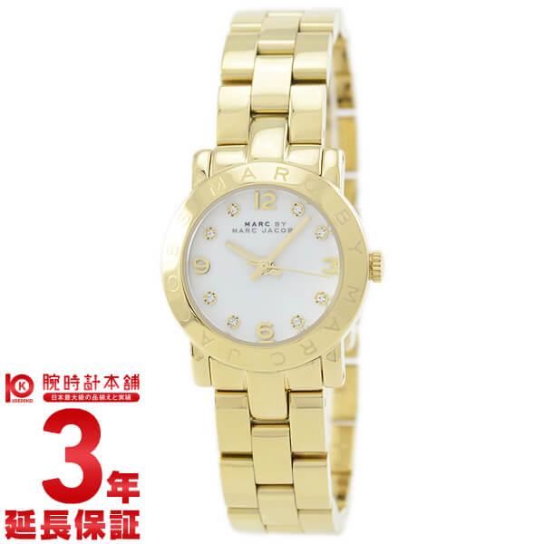 マークバイマークジェイコブス MARCBYMARCJACOBS MBM3057 [海外輸入品] レディース 腕時計 時計