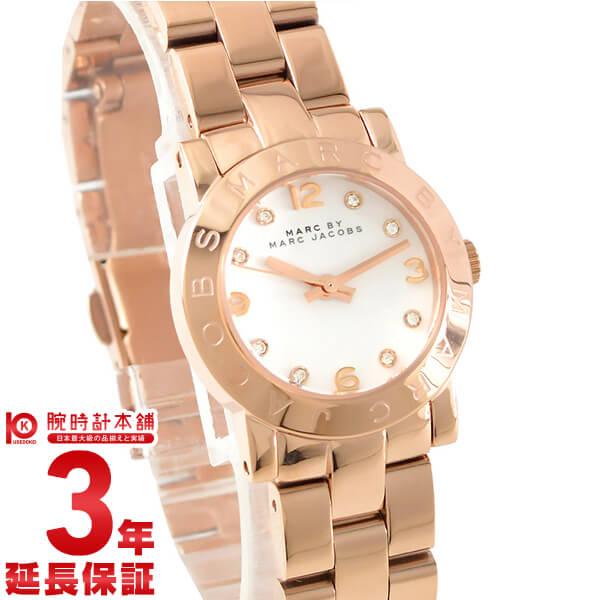 【2000円OFFクーポン配布!11日1:59まで!】 マークバイマークジェイコブス MARCBYMARCJACOBS MBM3078 [海外輸入品] レディース 腕時計 時計