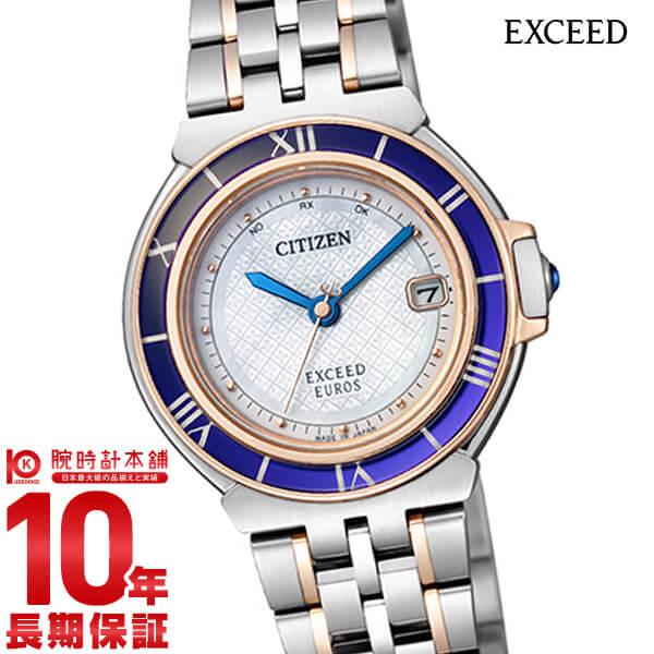 シチズン エクシード EXCEED ソーラー電波 ES1035-52A [正規品] レディース 腕時計 時計