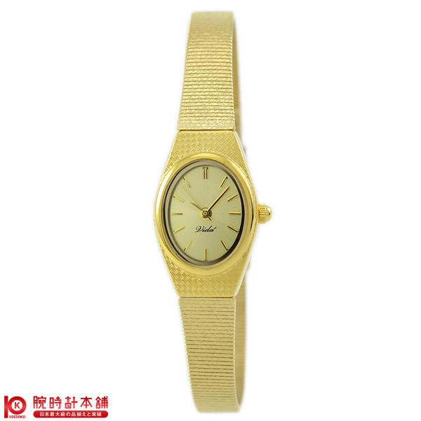 ヴィーダプラス VIDA+ V-001C [正規品] レディース 腕時計 時計