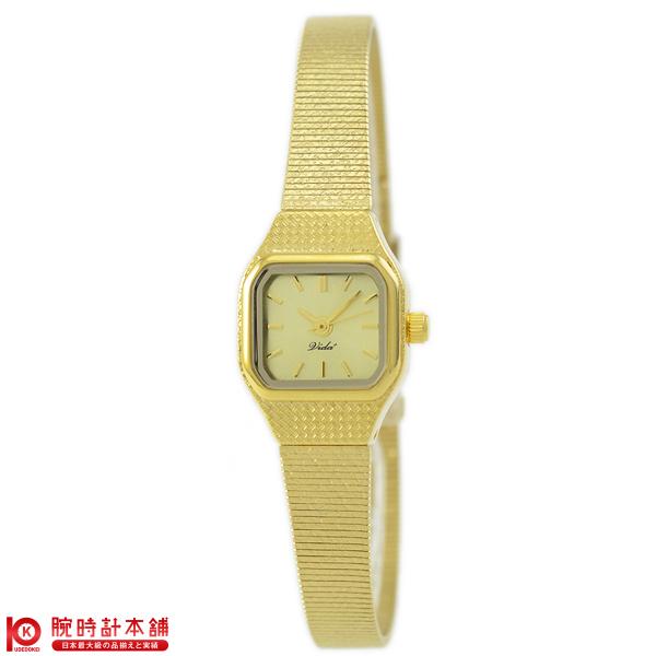 ヴィーダプラス VIDA+ V-002C [正規品] レディース 腕時計 時計【あす楽】