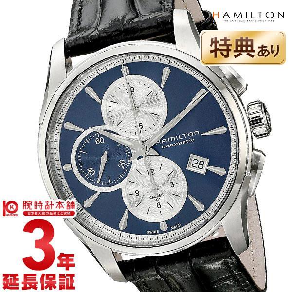 【ショッピングローン24回金利0%】ハミルトン ジャズマスター 腕時計 HAMILTON オートクロノ H32596741 [海外輸入品] メンズ 時計