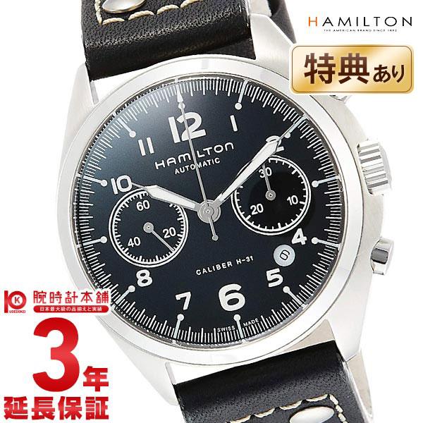 【24回金利0%】【最安値挑戦中】ハミルトン 腕時計 カーキ HAMILTON パイロットパイオニア H76416735 [海外輸入品] メンズ 腕時計 時計【あす楽】