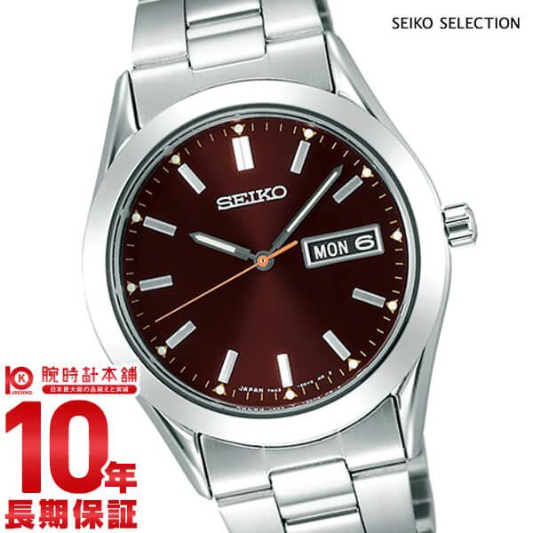 【店内最大37倍!28日23:59まで】セイコーセレクション SEIKOSELECTION SCEC017 [正規品] メンズ 腕時計 時計(予約受付中)