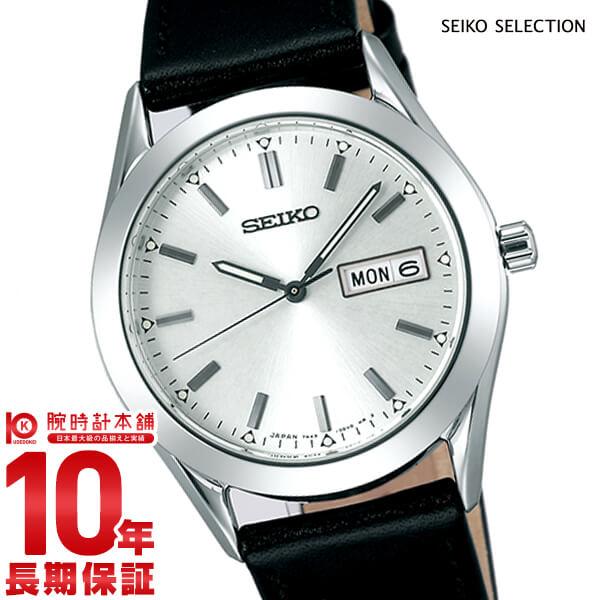 セイコーセレクション SEIKOSELECTION SCEC023 [正規品] メンズ 腕時計 時計