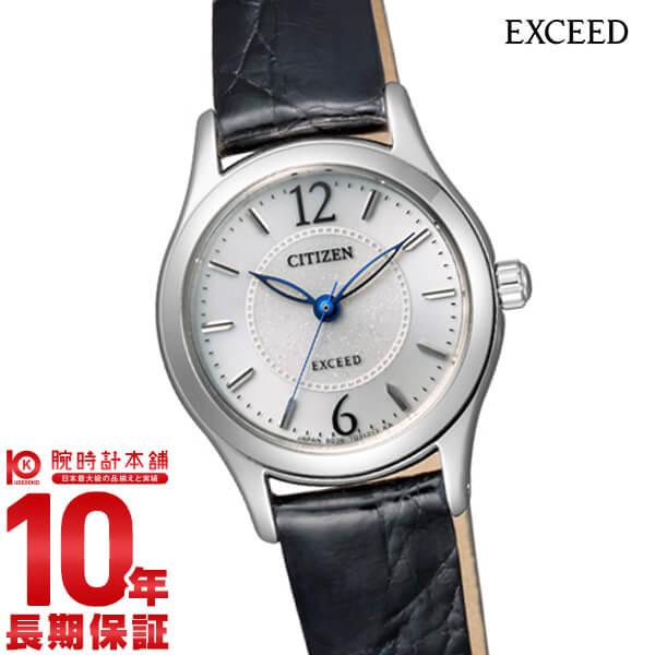 シチズン エクシード EXCEED ソーラー EX2060-07A [正規品] レディース 腕時計 時計【24回金利0%】