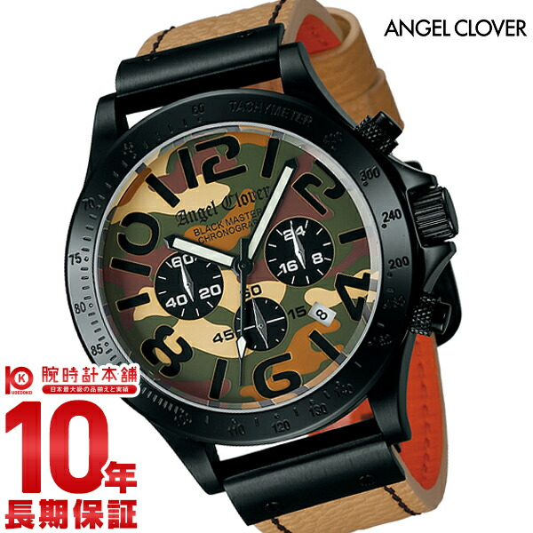 エンジェルクローバー 時計 AngelClover ブラックマスター BM46BCM-KH [正規品] メンズ 腕時計【あす楽】