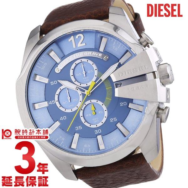 ディーゼル 時計 DIESEL メガチーフ DZ4281 [海外輸入品] メンズ 腕時計