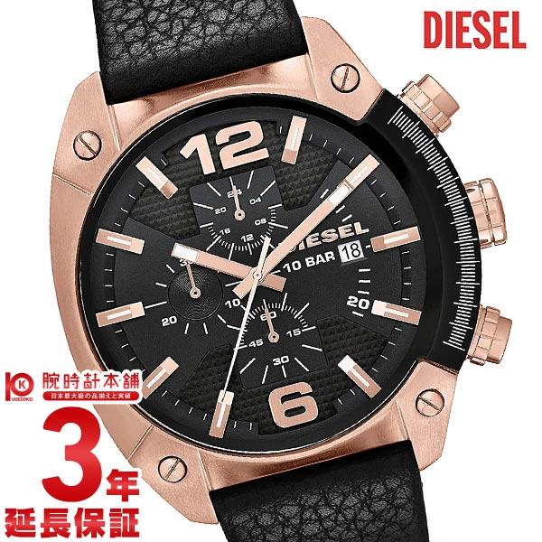 ディーゼル 時計 DIESEL オーバーフロー DZ4297 [海外輸入品] メンズ 腕時計【あす楽】