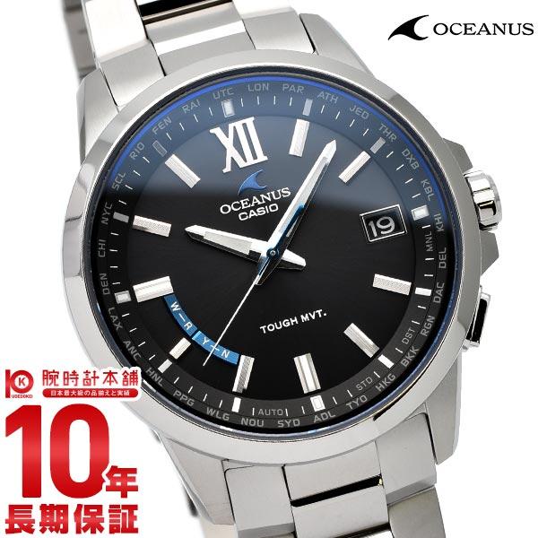 カシオ オシアナス OCEANUS オシアナス OCW-T150-1AJF [正規品] メンズ 腕時計 時計【24回金利0%】(予約受付中)