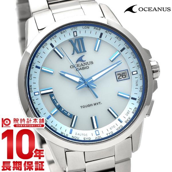 【店内ポイント最大43倍&最大2000円OFFクーポン!9日20時から】カシオ オシアナス OCEANUS オシアナス OCW-T150-2AJF [正規品] メンズ 腕時計 時計【24回金利0%】(予約受付中)
