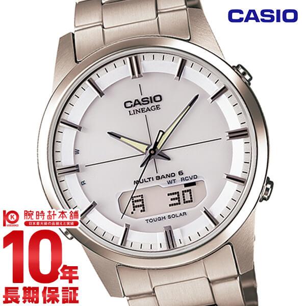 カシオ リニエージ LINEAGE ソーラー電波 LCW-M170TD-7AJF [正規品] メンズ 腕時計 時計(予約受付中)