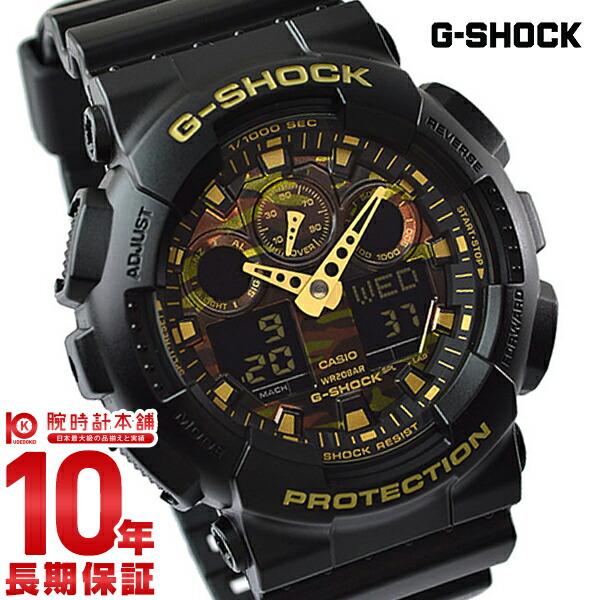 【店内ポイント最大43倍&最大2000円OFFクーポン!9日20時から】カシオ Gショック G-SHOCK Gショック GA-100CF-1A9JF [正規品] メンズ 腕時計 時計