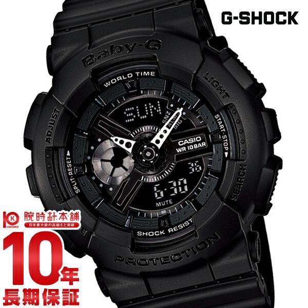カシオ ベビーG BABY-G ベビーG BA-110BC-1AJF [正規品] レディース 腕時計 時計(予約受付中)