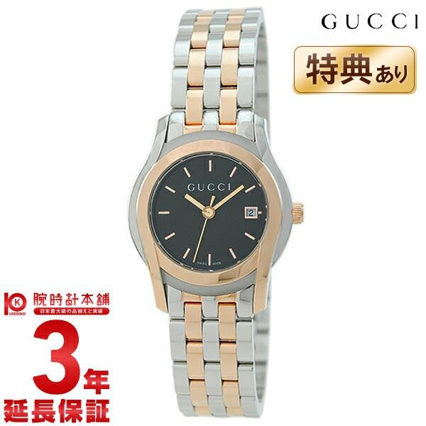 【24回金利0%】グッチ GUCCI YA055537 [輸入品] レディース 腕時計 時計