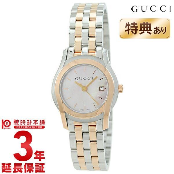 【24回金利0%】グッチ GUCCI YA055539 [輸入品] レディース 腕時計 時計