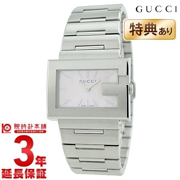 グッチ GUCCI YA100518 [海外輸入品] レディース 腕時計 時計