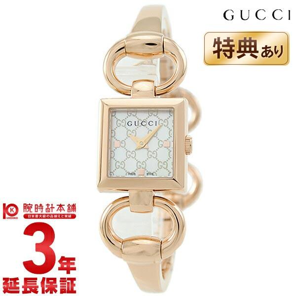 【24回金利0%】グッチ GUCCI YA120519 [輸入品] レディース 腕時計 時計