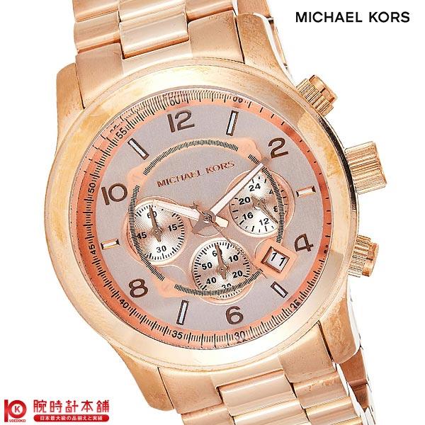 【最安値挑戦中】マイケルコース MICHAELKORS MK8096 [海外輸入品] メンズ&レディース 腕時計 時計